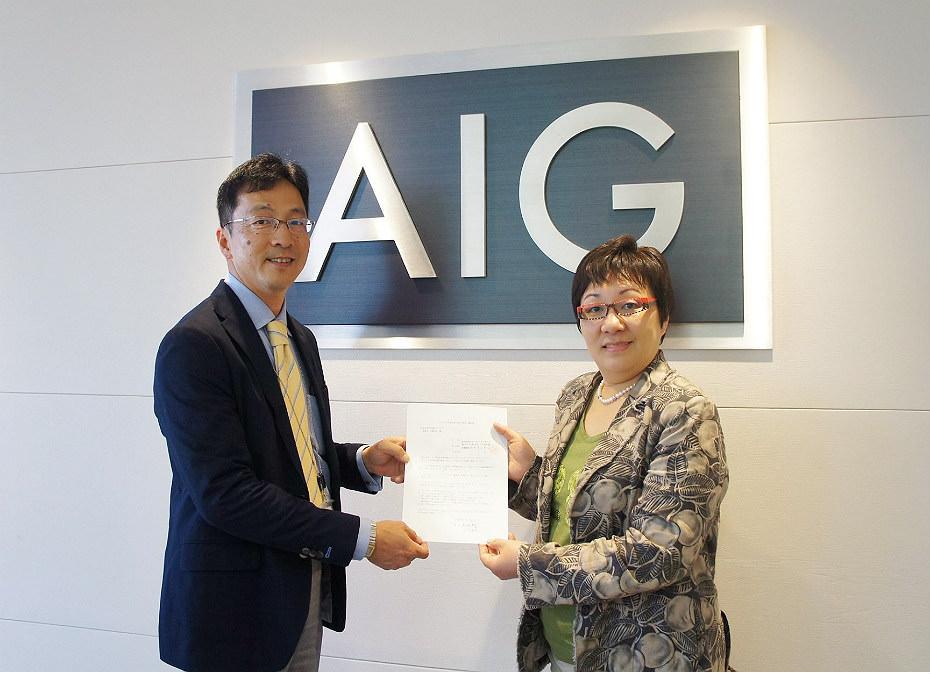 AIGジャパン・ホールディングス(株)が「イクボス企業同盟」に加盟しました!
