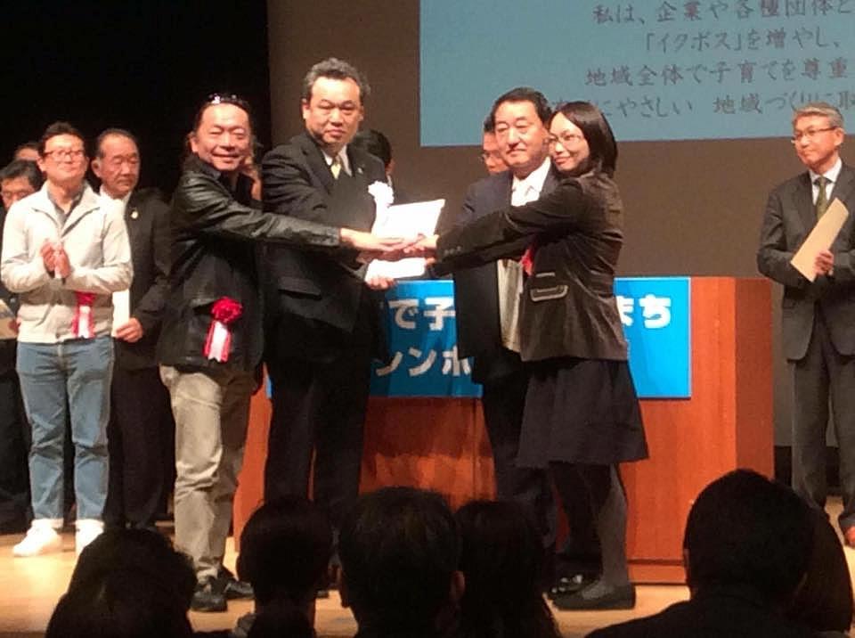 【イクボス宣言】裾野市長と長泉町長の両トップと幹部職員全員がイクボス宣言
