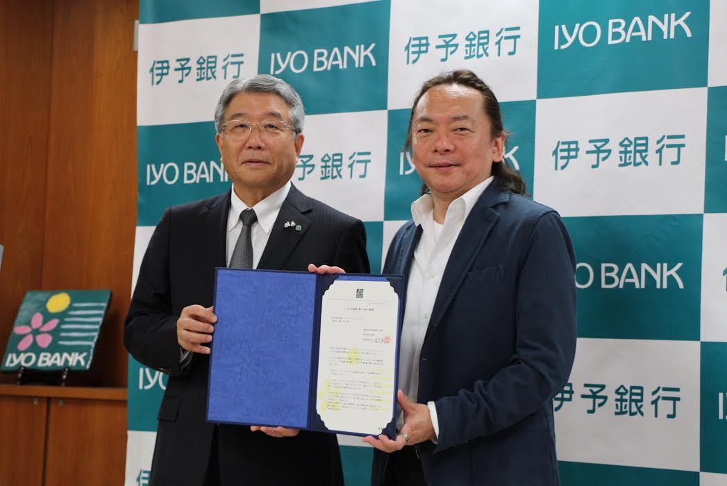 (株) 伊予銀行が「イクボス企業同盟」に加盟しました!