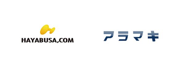 イクボス中小企業同盟に(株)ハヤブサドットコム、(株)アラマキが加盟。全加盟数39社に!