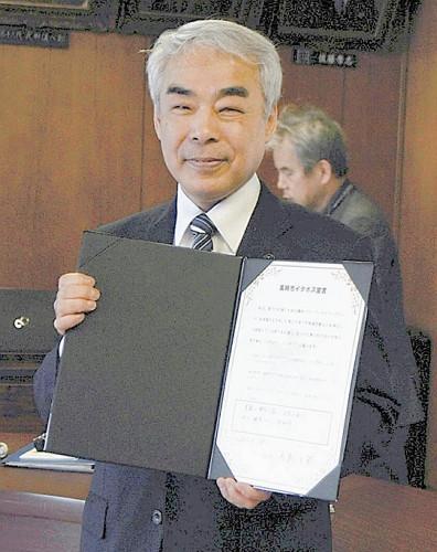 【イクボス宣言】富山県高岡市長ら幹部職員17人がイクボス宣言