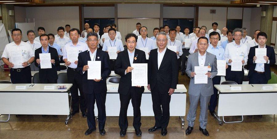 【イクボス宣言】岡山県の玉野市長をはじめ管理職以上の職員がイクボス宣言