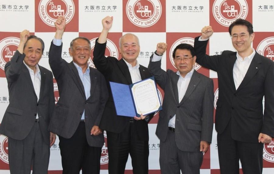 【イクボス宣言】公立大学初!大阪市立大学がイクボス宣言