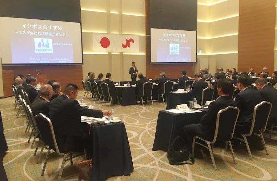 【イクボス宣言】広島県商工会議所連合会・県内13の商工会議所の会頭らがイクボス宣言