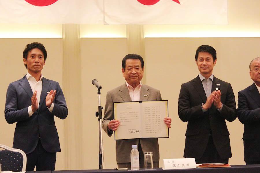 hiroshima01【イクボス宣言】広島県商工会議所連合会・県内13の商工会議所の会頭らがイクボス宣言