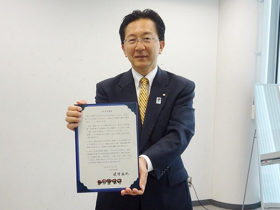 ikuboss-iwate02