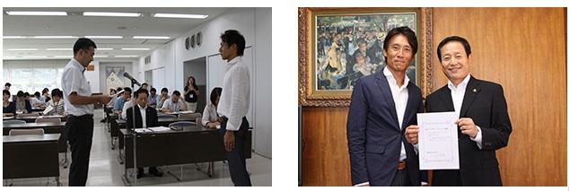 【イクボス宣言】福岡県の古賀市長ほか係長以上の職員がイクボス宣言