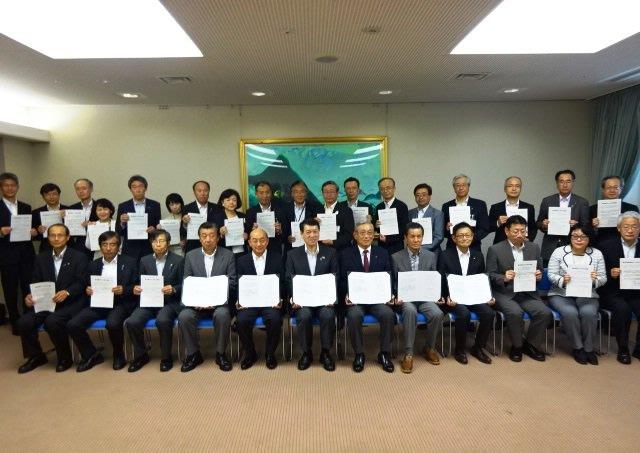 【イクボス宣言】新潟県および地元経済界代表らが「にいがたイクボス促進共同宣言」