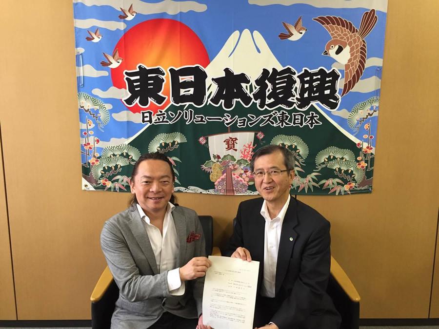 【企業同盟】 (株) 日立ソリューションズ東日本が「イクボス企業同盟」に加盟しました!
