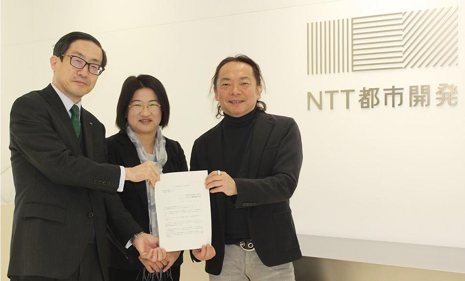NTT都市開発(株)が「イクボス企業同盟」に加盟!