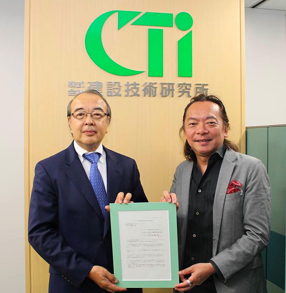【企業同盟】 (株) 建設技術研究所が「イクボス企業同盟」に加盟!