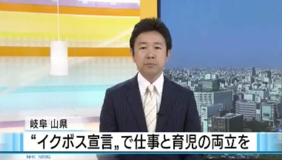 gifu-yamagata01