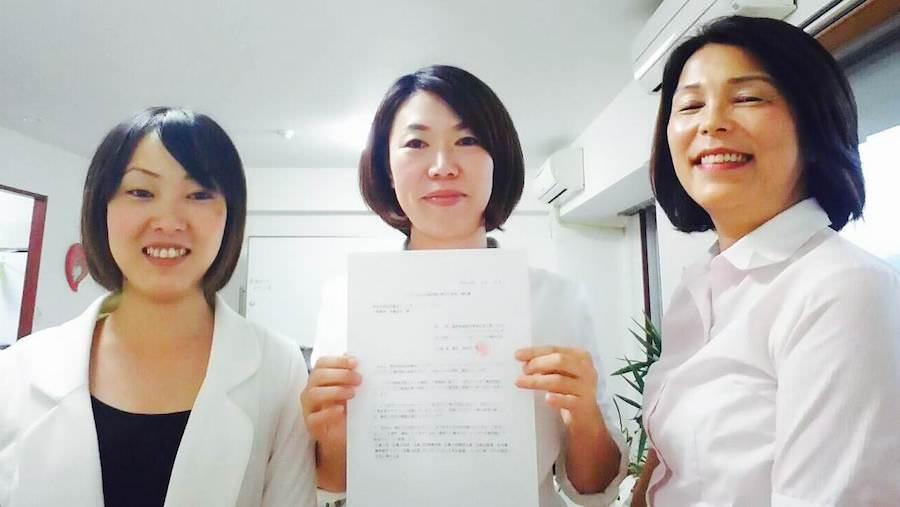 【企業同盟分科グループ】ヒューマン&ヒューマン(株) [福岡]が「イクボス中小企業同盟」に加盟しました!