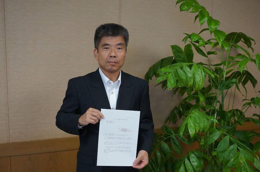 【企業同盟分科グループ】(株)国土開発センター[滋賀] が「イクボス中小企業同盟」に加盟しました!