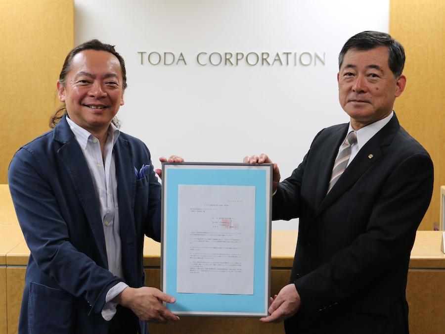 【企業同盟】戸田建設 (株) が「イクボス企業同盟」に加盟!