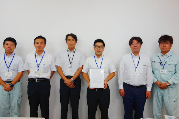 【企業同盟分科グループ】西日本ホーム(株) [島根] が「イクボス中小企業同盟」に加盟!