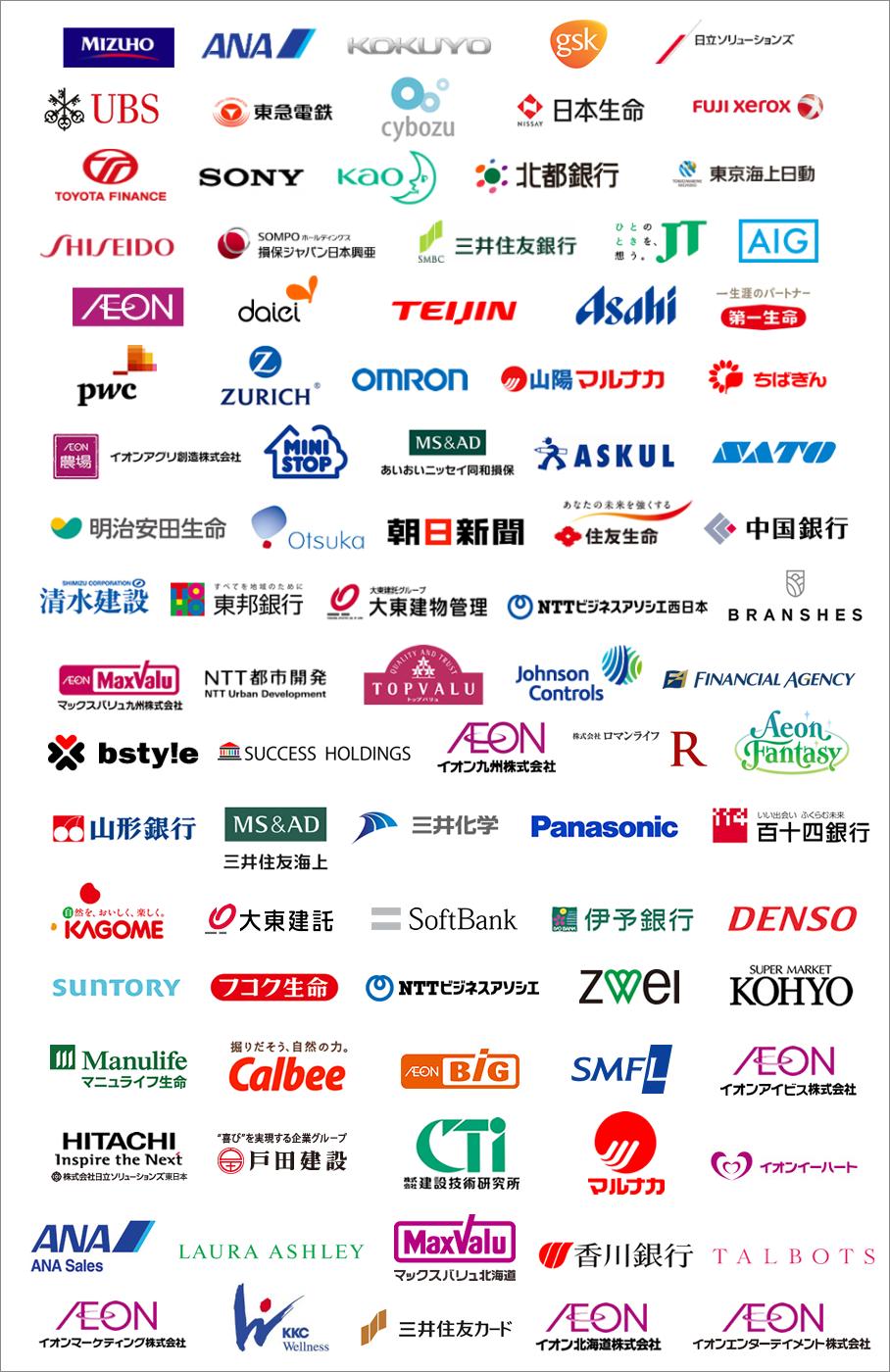 【企業同盟】イオンエンターテイメント (株) が「イクボス企業同盟」に加盟!