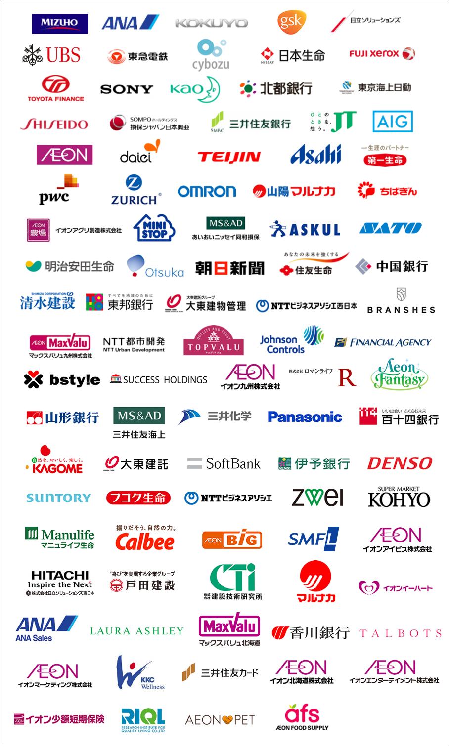 【企業同盟】イオンフードサプライ(株) が「イクボス企業同盟」に加盟!