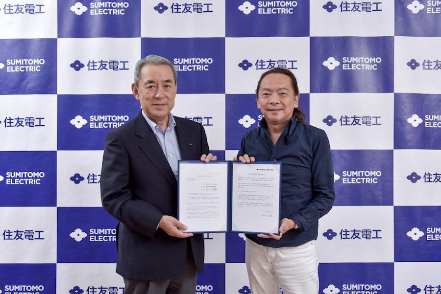 【企業同盟】住友電気工業(株) が「イクボス企業同盟」に加盟!