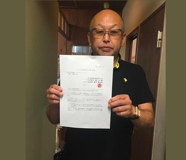 【企業同盟分科グループ】(株)福々庵 [広島] が「イクボス中小企業同盟」に加盟!