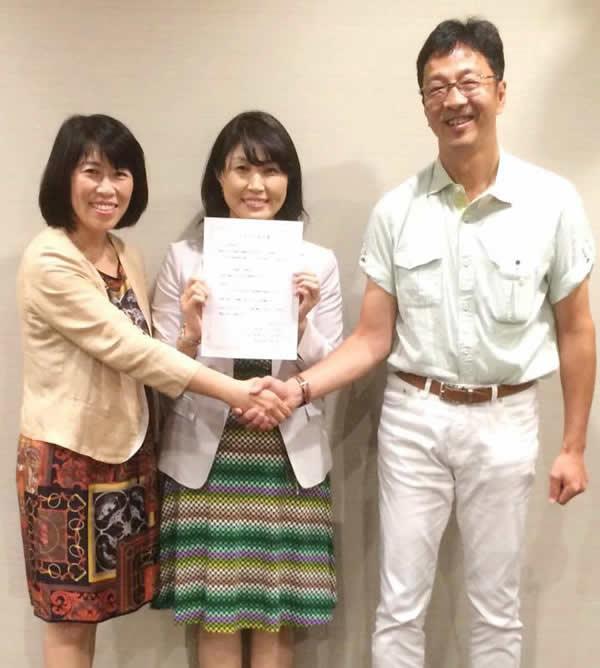 【企業同盟分科グループ】NPO法人ママワーク研究所 [福岡] が「イクボス中小企業同盟」に加盟!