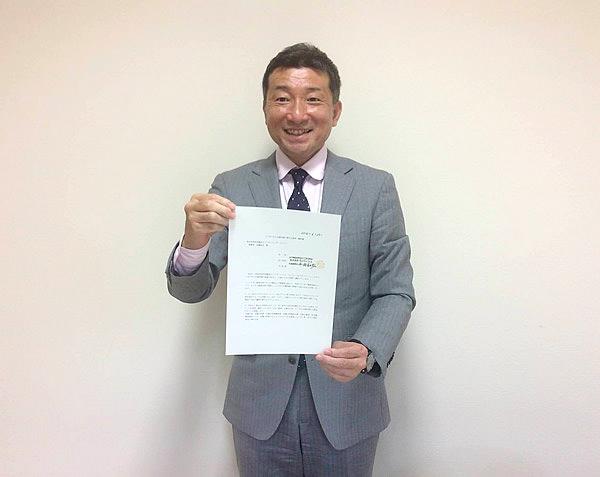 【企業同盟分科グループ】(株)ルバンシュ [石川] が「イクボス中小企業同盟」に加盟!