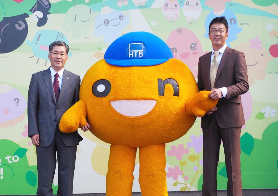 【企業同盟】北海道テレビ放送が「イクボス企業同盟」に加盟!
