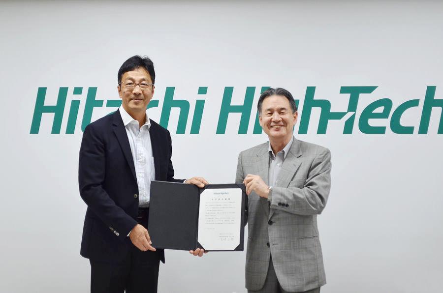 【企業同盟】(株) 日立ハイテクノロジーズが「イクボス企業同盟」に加盟!