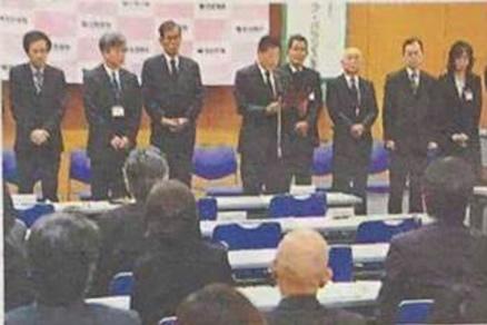 【イクボス宣言】広島県廿日市にて全幹部職員15人がイクボス宣言