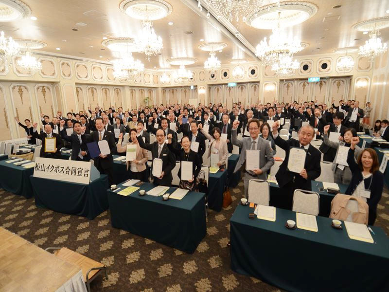 ikuboss【イクボス宣言】愛媛県松山市にて市内の122企業・団体・大学が「松山イクボス合同宣言」-matsuyama-city00