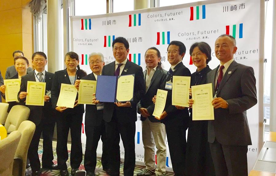 【イクボス宣言】川崎市にて市長、副市長、局長ら総勢35名がイクボス宣言