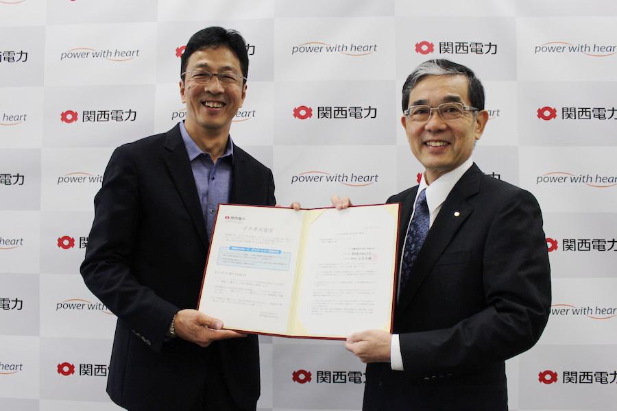 【企業同盟】電力業界初!関西電力が「イクボス企業同盟」に加盟!