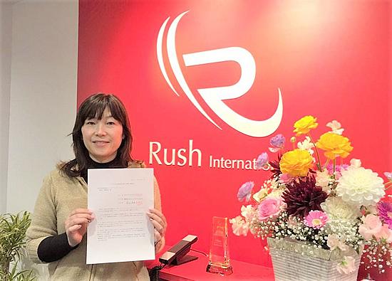 【企業同盟分科グループ】(株) ラッシュ・インターナショナル[愛知] が「イクボス中小企業同盟」に加盟!