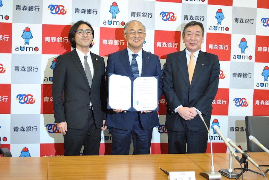 【企業同盟】青森銀行が「イクボス企業同盟」に加盟!