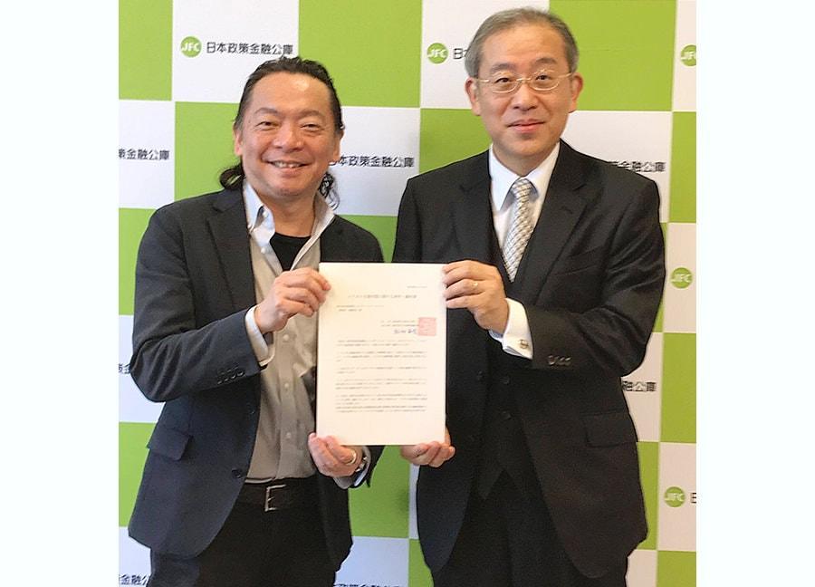 【企業同盟】日本政策金融公庫が「イクボス企業同盟」に加盟!
