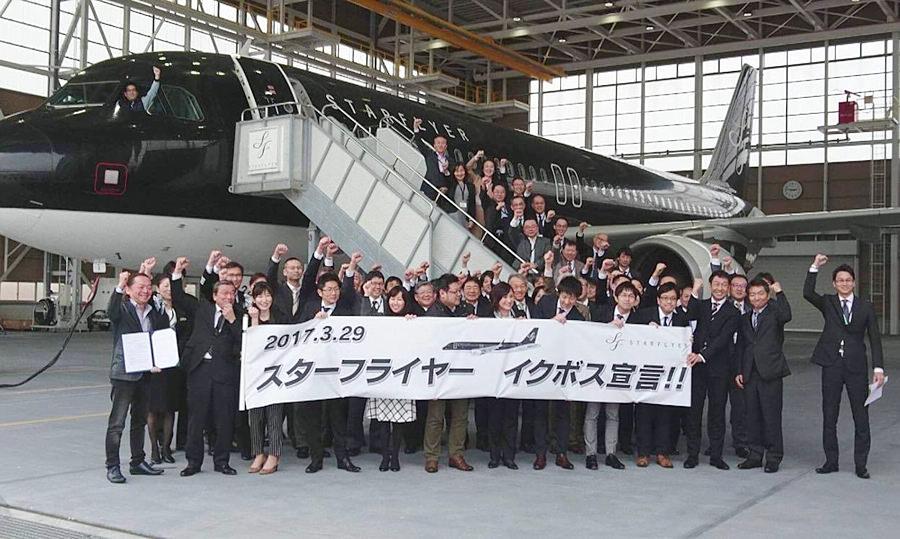 【企業同盟】(株)スターフライヤーが「イクボス企業同盟」に加盟!