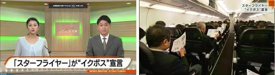 NHK北九州放送「スタフラがイクボス宣言」
