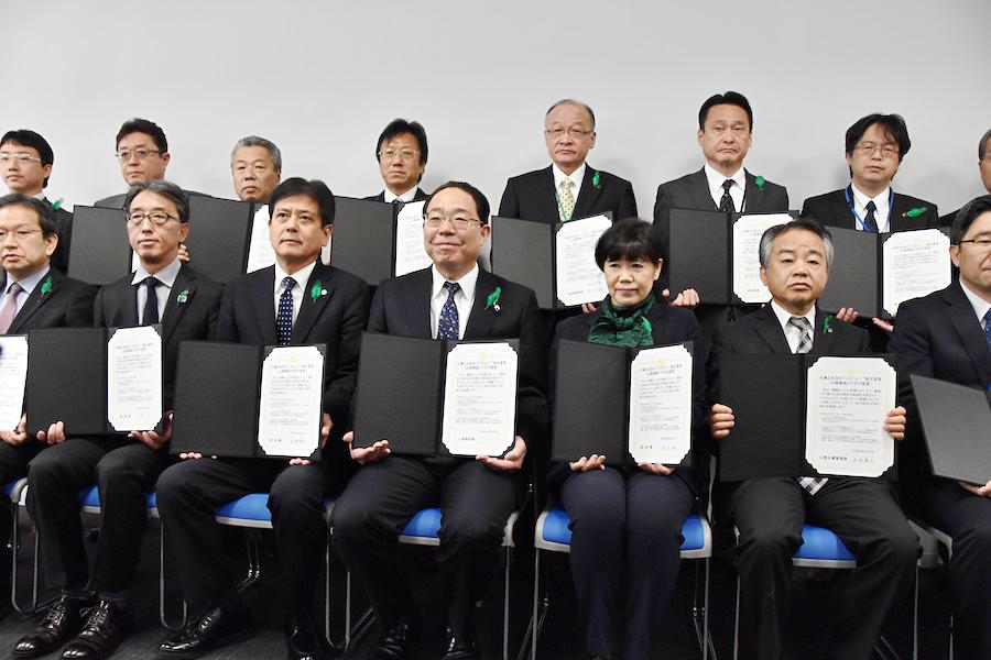 【イクボス宣言】山梨県にて知事や副知事など22人の幹部職員がイクボス宣言
