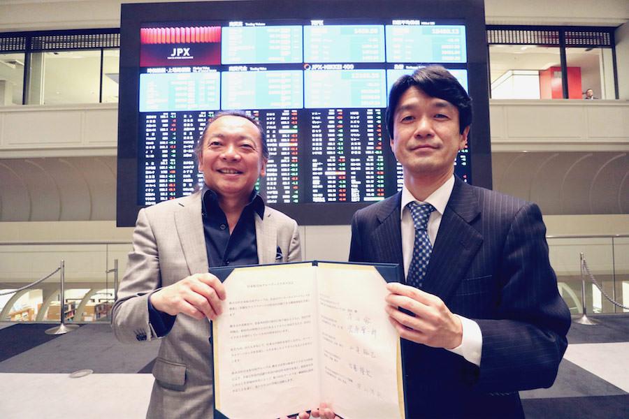 【企業同盟】日本取引所グループが「イクボス企業同盟」に加盟!
