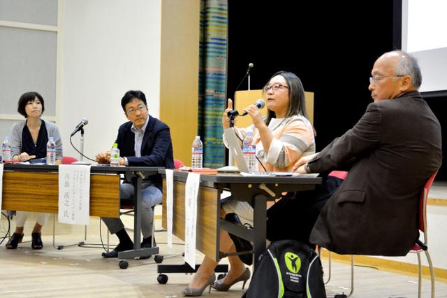 【メディア】朝日新聞「『イクボス北海道』が発足 働き方改革考える」