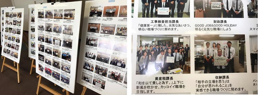 【イクボス宣言】神奈川県厚木市にて市長はじめ幹部職員らがスマートワーク宣言