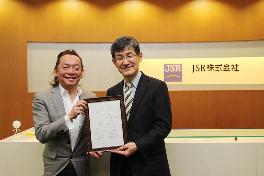 【企業同盟】JSR(株) が「イクボス企業同盟」に加盟!