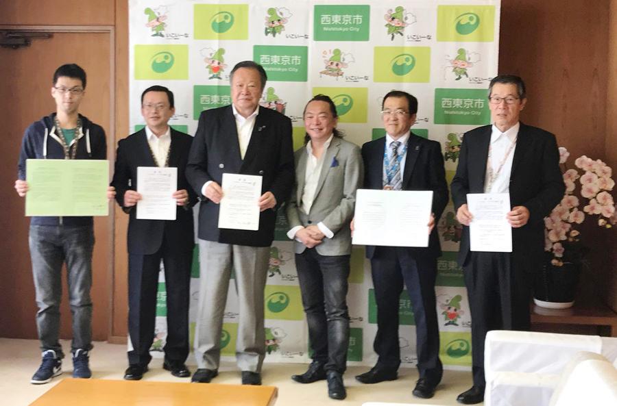 【イクボス宣言】西東京市が「『健康』イクボス・ケアボス宣言」