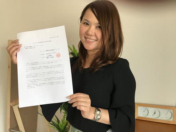 【企業同盟分科グループ】 (株)ママそら [東京] が「イクボス中小企業同盟」に加盟!
