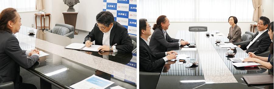 【企業同盟】古河電気工業(株) が「イクボス企業同盟」に加盟!