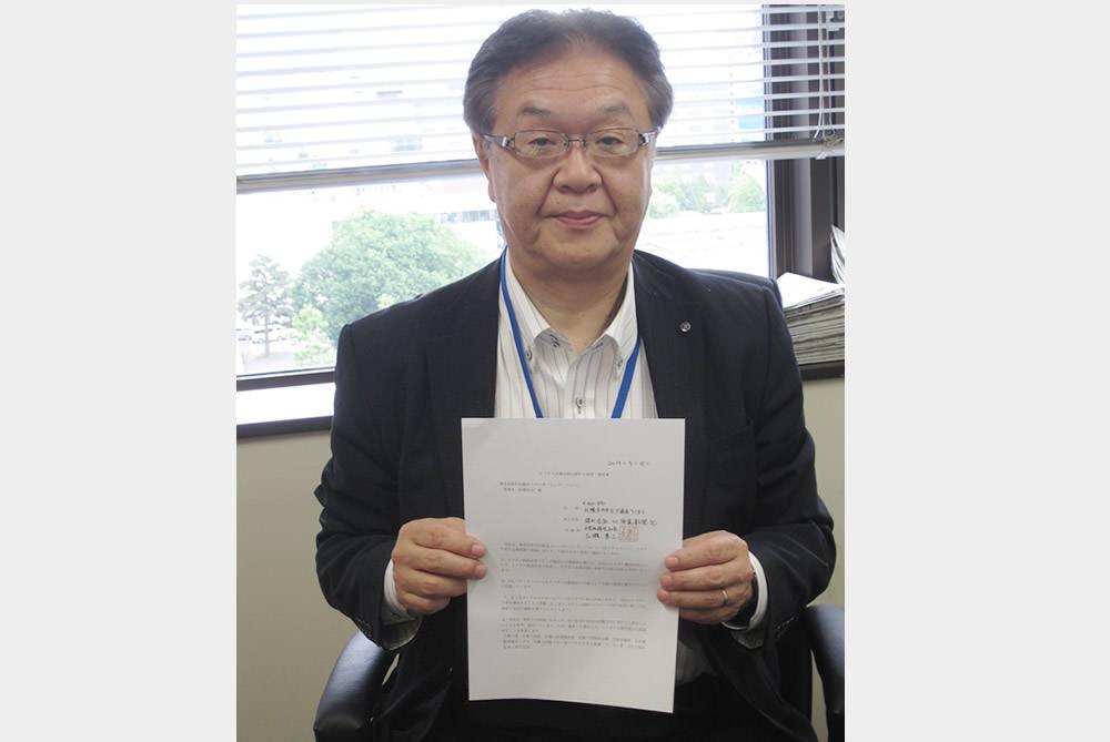【企業同盟】北海道新聞社が「イクボス企業同盟」に加盟!