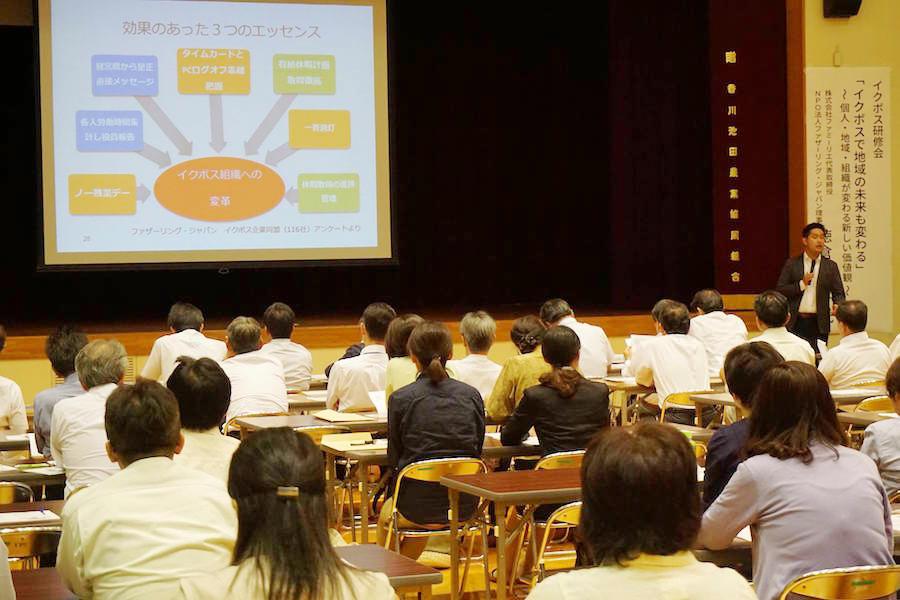 【イクボス宣言】香川県の小豆島にて町長以下管理職がイクボス宣言