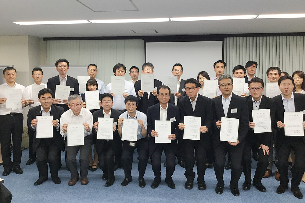 【イクボス宣言】日本政策金融公庫 東海・北陸ブロックの支店長19名がイクボス宣言