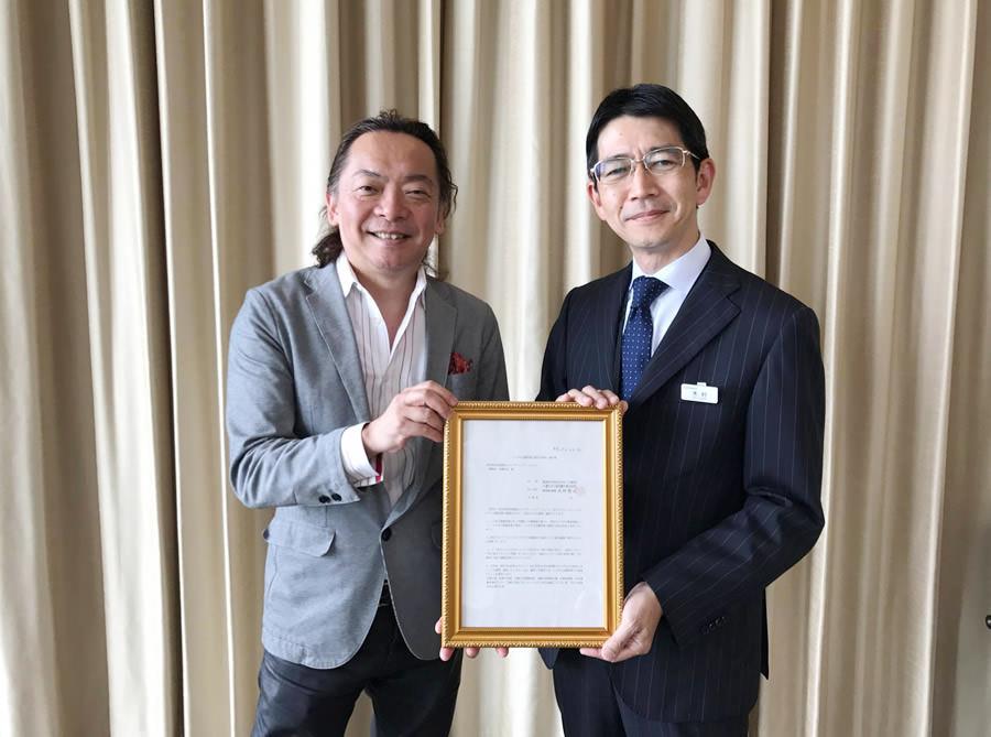 【企業同盟】三菱UFJ信託銀行が「イクボス企業同盟」に加盟!