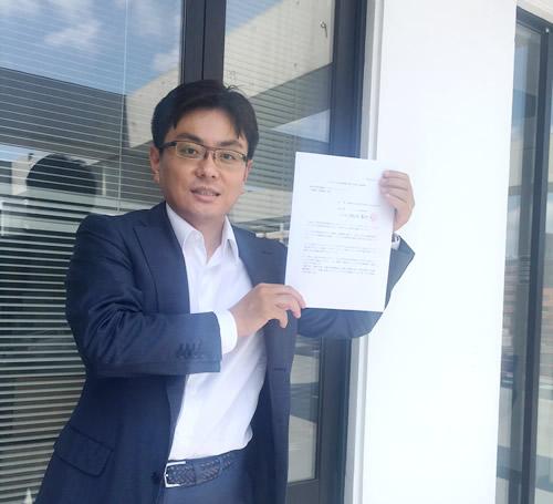 【企業同盟分科グループ】フュージョン(株) [北海道] が「イクボス中小企業同盟」に加盟!